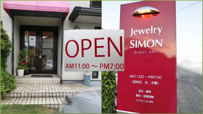 Jewelry SIMON 営業案内