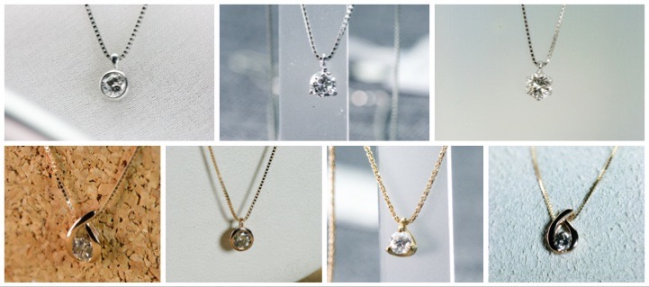 シンプルなダイヤモンドペンダント