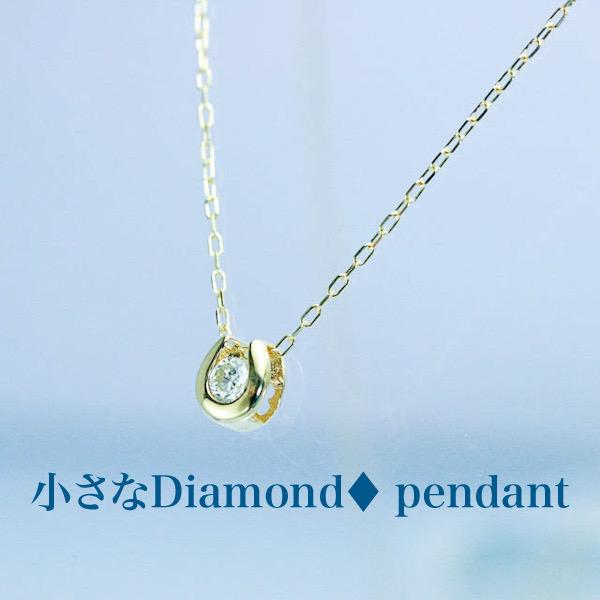 小粒ダイヤモンドのペンダント K18ピンクゴールド