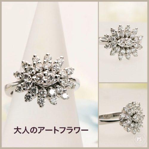 大きな華やかなダイヤモンドリング K18ホワイトゴールド