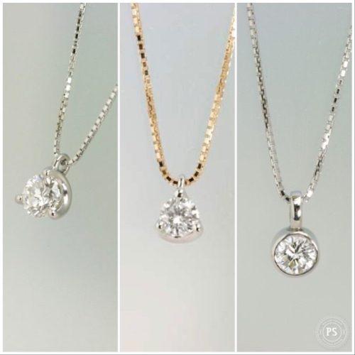 ダイヤモンドペンダント シンプルなペンダントとは・・・