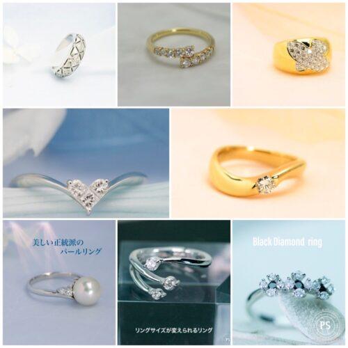 思い思いのダイヤモンドリング